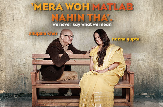 Mera Wo Matlab Nahin Tha : We never say what we mean